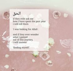 Allah Quotes, Muslim Quotes, Quran Quotes, Faith Quotes, True Quotes, Islamic Inspirational Quotes, Islamic Quotes, Beautiful Names Of Allah, Allah Names