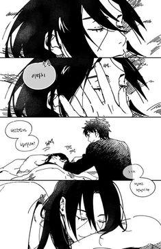 Narusasu, Sasunaru, Boruto, Sasuke X Itachi, Anime Naruto, Yaoi Hard, Memes, Manga, Fujoshi