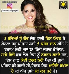 god bless u Punjabi Quotes, Fun Facts, Knowledge, Interesting Facts, Instagram, God, Cool Facts, Dios, Praise God