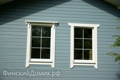 SG102396 Windows, Country House, House In The Woods, Outdoor Decor, My House, Modern Windows Design, Farmhouse Windows, House Exterior, Window Design