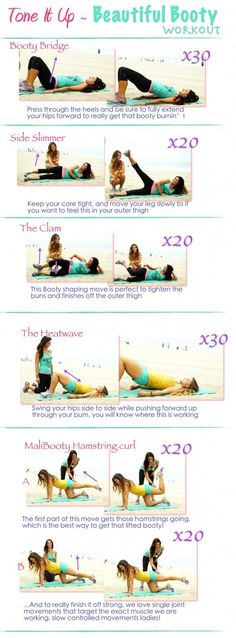 Your Beautiful Booty Routine from your trainers Karena and Katrina! www.toneitup.com Love this workout!
