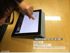 Seoul Community Rehabilitation Center 2015 www.seoulrehab.or.kr 시립서울장애인종합복지관 청춘 서명 20150806 제작 : 기획홍보실 2팀