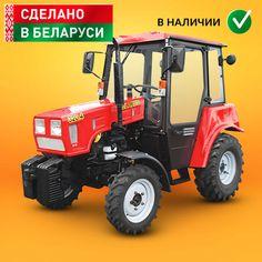 Минитрактор Беларус / BELARUS-320.4 купить в Москве | интернет-магазин Kronos-Company.ru - 411948517
