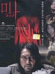 《呼喊》高清在线观看-科幻片《呼喊》下载-尽在电影718,最新电影,最新电视剧 ,    - www.vod718.com