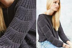 pulover 2   Домоседка