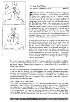 Guru Kriya - Touch Every Heart Kundalini Yoga, Pranayama, Yoga Meditation, Reiki, Chakra, Affirmations, Spirituality, Wellness, Buddhism