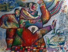 """Limited Edition Print """"Psaumes De Lumiere 2002"""" by Theo Tobiasse #shabbat"""