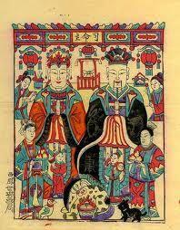 El dios chino Zao Shen , cuando era mortal se llamaba Zhang Lang