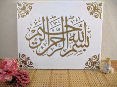 Items similar to Bismillah-ir-Rahman-ir-Raheem, White and Gold, Arabic Islamic Calligraphy Decoration Wall Art, Canvas Acrylic Painting, Eid Ramadan Gift on Etsy Islamic Art Canvas, Islamic Paintings, Islamic Wall Art, Calligraphy Wallpaper, Arabic Calligraphy Art, Arabic Art, Calligraphy Handwriting, Calligraphy Alphabet, Typography Letters