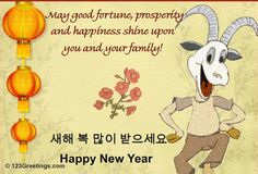 Ask a half korean koreas real new years day seollalsul nal ask a half korean koreas real new years day seollalsul nal celebrate pinterest activities and geography m4hsunfo