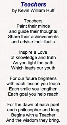 Teacher Appreciation Poem - pinning in memory of a great teacher to whom I was honored to call mom. Thank You Teacher Gifts, Happy Teachers Day, Your Teacher, Best Teacher, School Teacher, Poem For Teachers Day, Teacher Stuff, Teacher Appreciation Poems, Teacher Poems