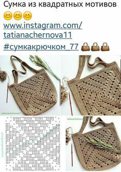 Crochet Market Bag, Crochet Tote, Crochet Handbags, Crochet Purses, Crochet Crafts, Crochet Stitches, Crochet Bag Tutorials, Crochet Videos, Crochet Basket Pattern