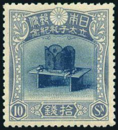 Japan, 1916, 10s Heir Apparent, #154. O.g. (h.r.), well centered, immaculate and Very Fine. Sakura #C17 Y180,000. Scott $825. Estimate $400-...