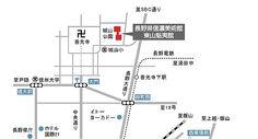 長野市内地図1