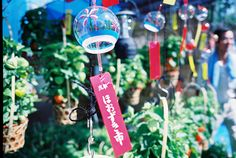Furin (Japanese wind bell)