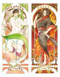 Hoozuki no Reitetsu (Cool-headed Hoozuki) Image - Zerochan Anime Image Board I Love Anime, Me Me Me Anime, Goldfish Plant, Manga Anime, Anime Art, Natsume Yuujinchou, Manga Couple, Handsome Anime Guys, Plant Art