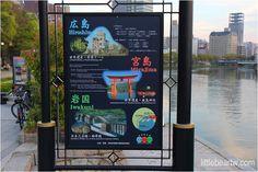 【山陽舞櫻Day2-5】廣島:路面電車.原爆圓頂.和平紀念公園.廣島燒 | 小熊的樹刻  仲有一個地方叫岩國, 近唔近?