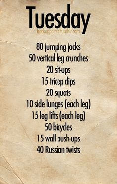 Tuesday Workout, add this to my daily workout routine