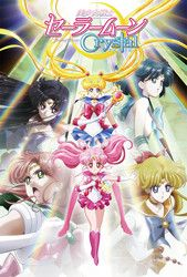Pretty Guardian Sailor Moon Crystal gets 2 season