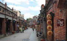 Sanxia Old Street - longest, most beautiful old streets in Taiwan