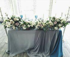 Skirt table wedding