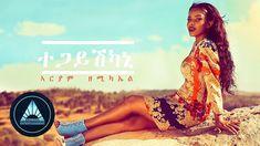 Ariam Zemichael - Tegayishkani (Official Video) | Eritrean Music Ethiopian Music, Eritrean, Thing 1, Classical Music, Documentaries, Music Videos, Youtube, Curves, Wonder Woman