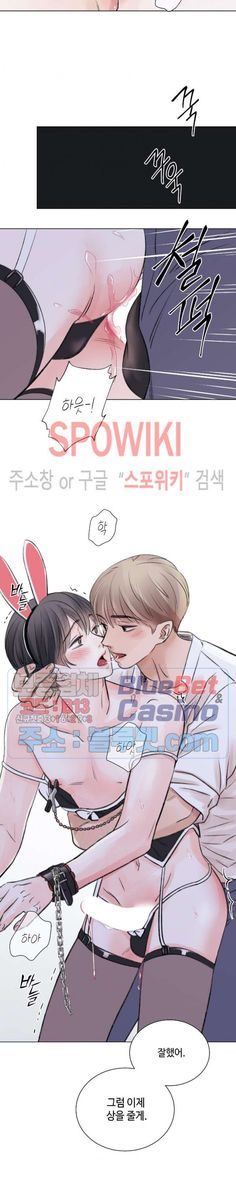 Killing Stalking Manga, Anime Poses Reference, Manhwa Manga, Cute Anime Guys, Art Drawings Sketches, Jikook, Webtoon, Movie Posters, Hot Anime Boy