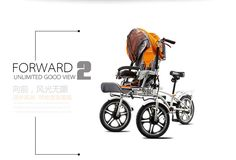 This bicycle stroller designed with three wheels, along with a foldable child seat and a large shopping basket.Equipped with a specially designed adjustable Y-frame (patented), this  can be easily transformed from a child carrier tricycle to a large-wheeled stroller.It can also be compactly fol