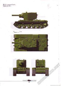Weapons, Military, War, Military Vehicles, Tanks, World War, Russia, Weapons Guns, Guns