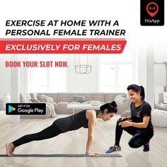 Personal Fitness, Physical Fitness, Fitness Goals, Gym Center, Centre, Fun Workouts, At Home Workouts, 10 Gym, Female Personal Trainer