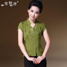2014 Tradicional China Blusa Xxl tapas de las mujeres de verano de manga corta del estilo chino cheongsam Top Tres colores G85881 Traje de Mujeres
