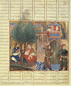 Nushirvan Eating Food Brought by the Sons of Mahbud: Folio from the Shahnama (Book of Kings), Ilkhanid period (1206–1353), 1330s  Iran, Tabriz  Ink, opaque watercolor, and gold on paper    page: H. 20 3/4 in. (52.7 cm), W. 15 1/8 in. (38.4 cm)  Purchase, Joseph Pulitzer Bequest, 1952 (52.20.2)