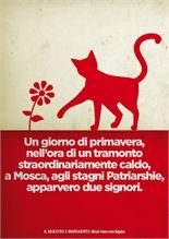 31 march, day of spring. My heart is shining. IL MAESTRO E MARGHERITA - Michail Bulgakov [Minimal Incipit]