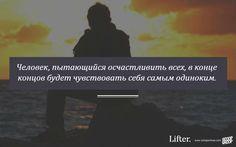 Lifter   60 фактов из психологии, объясняющих, кто мы такие
