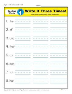 Download and print this free 1st grade spelling words program by K12reader.com This is week #1 of the 36 week curriculum. Click here!