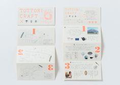 vol.1 TOTTORI CRAFTのお仕事 -2 Folders, Leaflet Design, Pamphlet Design, Layout Design, Print Layout, Book Design, Print Design, Graphic Design, Brochure Design