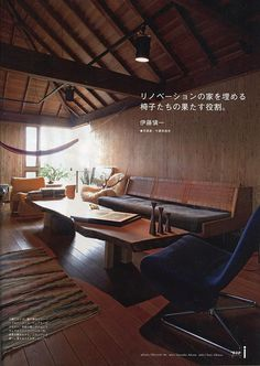 Japanese room...with wonderful table and great roof