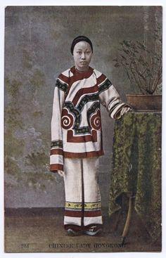 c.1910 CHINA HONG KONG POSTCARD - CHINESE LADY HONG KONG