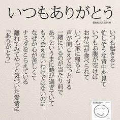 いいね!112件、コメント1件 ― yumekanauさん(@yumekanau2)のInstagramアカウント: 「卒業シーズン。上京している人の気持ちを。 . . . #いつもありがとう#ありがとう#感謝#お母さん #両親#卒業式#卒業#上京#卒業シーズン #ポエム#新社会人」