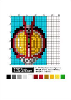 Water Beads, Kamen Rider, Minecraft, Nerd, Design, Cross Stitch, Spinach, Water Pearls