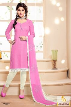 Amazingly charming Akshara Heena Khan pink and white salwar kameez online with discount.This casual salwar kameez is worth to wear on special occasion.  http://www.pavitraa.in/store/partywear-salwar-suit/ #salwarsuits, #salwarkameez, #dresses, #designersalwarsuits, #straightsalwarsuits, #embroiderysalwarsuits, #wholesalecatalog, #churidarsuit, #plazo, #festivaloffer