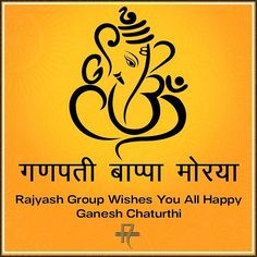 || गणपत बपप मरय || May the divine blessings of Lord Ganesh bring you eternal bliss. Protect you from evil and fulfil your wishes today and always. Happy Ganesh Chaturthi! #गणश #ganesha #ganeshchaturthi #festival #India #Ahmedabad #ahmedabad_instagram