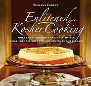 Baked Cheese Cake - Low Carb, Low Fat (Dairy): EnLITEned Kosher Cooking by Nechama Cohen