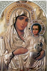 Our Lady of Jerusalem - my favourite icon! Byzantine Icons, Byzantine Art, Religious Icons, Religious Art, Blessed Mother Mary, Madonna And Child, Light Of The World, Art Icon, Orthodox Icons