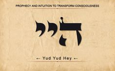 71 HAYEYA: HEY YOD YOD: Prophecy and intuition to transform consciousness. Scan from Right to Left.