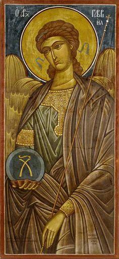 Ο Αρχάγγελος Γαβριήλ, (1954) παρεκκλήσιο των Αγίων Αναργύρων  στον Πάρνωνα Λακωνίας