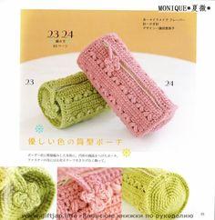 Estojo em crochê...muito fofo. - =(^.^)=Rô Tricô e Crochê Mania=(^.^)=