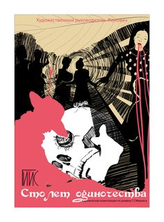 Poster. illustration. Gabriel Garcia Marquez – One Hundred Years Of Solitude. Saveri