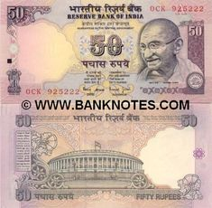 India 50 Rupees Front: National Emblem of India; Back: The Parliament House of India (Sansad Bhavan); Watermark: Portrait of Mahatma Gandhi. Sell Old Coins, Old Coins Value, Money Images, Coin Values, Coins For Sale, World Coins, Bank Of India, Mahatma Gandhi, Ashoka Chakra