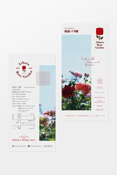 ticket ARG_LEAFLET[F]+++ If you have shrubs, hedges, or small trees in your yard, pruning tools are Print Layout, Layout Design, Web Design, Japan Design, Japan Graphic Design, Editorial Layout, Editorial Design, Brochure Design, Flyer Design